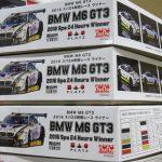 今度こそ本当に1/24 BMW M6 キット発売のお知らせ&ディテールアップパーツの秘密!?