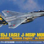 """1/72 航空自衛隊 F-15J  """"ゴールデンイーグルス"""""""