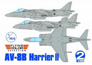 AV-8B-1 ハリアーII