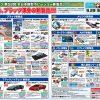 【第58回 全日本模型ホビーショー新製品・出展情報】今年も多数新製品を揃えてます!!