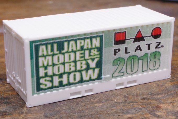 【イベント情報】10月13日・14日は日本鉄道模型ショウ2018!!