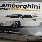 イタリアの風を感じろ! ランボルギーニのプラモデル新製品3種