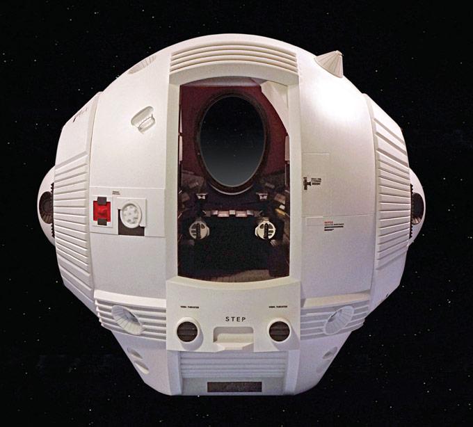 2001年宇宙の旅 スペースポッド