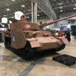 【第58回 静岡ホビーショー 展示情報】ガールズ&パンツァー 実物大IV号戦車 H型 展示プロジェクト