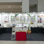 【プラッツ 出展情報】東京おもちゃショー2019に出展します!