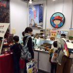 【東京おもちゃショー2019】アフターレポート!