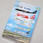 エフトイズ・日本のエアライン3 パッケージを開けてみました