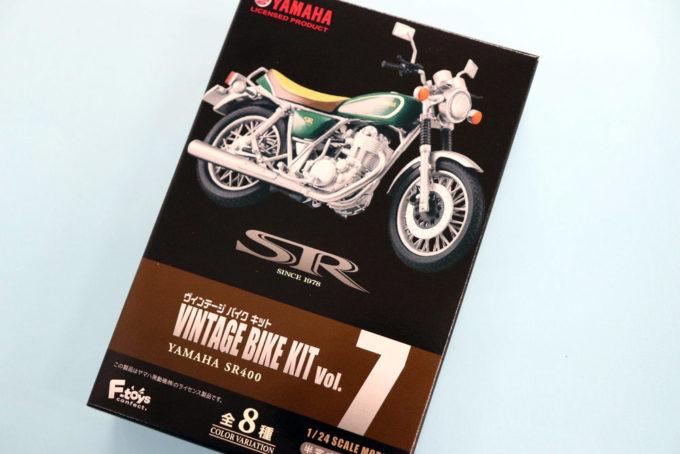 ヴィンテージバイクキット7 YAMAHA SR400